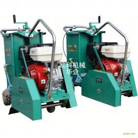 大型混凝土路面切割机路面养护汽油切缝切割机 石材切割机