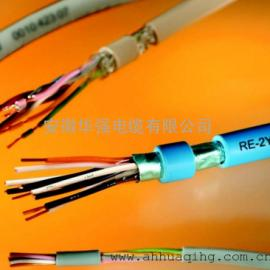 补偿电缆 ZR-EX-GA-YPVP-2*2*1.5 E型