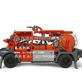 ZTC30工程底盘湿喷台车好用吗
