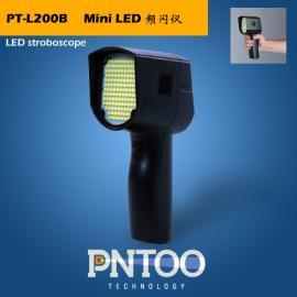 品拓Mini手持式LED频闪仪,144颗灯珠