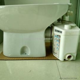 地下室污水提升泵专用 后排式马桶 污水提升泵