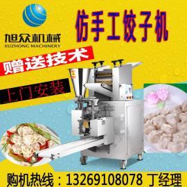 饺子机保定多功能饺子机旭众新款仿手工饺子机做饺子的机器