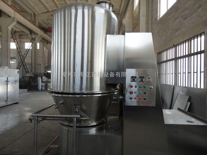 海正--高效沸腾干燥机