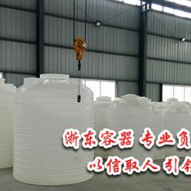 5立方塑料水箱pe水箱