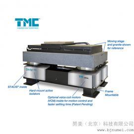 主动振动与运动消除系统-TMC光学平台