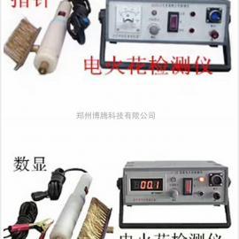 BTCP100/ BTCP200电火花检漏仪检测仪