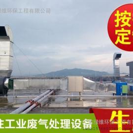 惠州�h保工程橡�z加工�S�U�馓�理�O��UV光催化氧化�O��