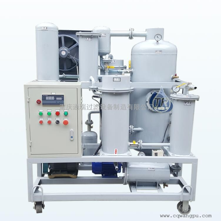 TR/ZJD-6聚结真空高效脱水工程机械润滑液压油滤油机