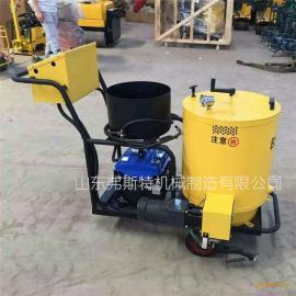 小型灌缝机 沥青灌缝机 路面修补机 安全实用