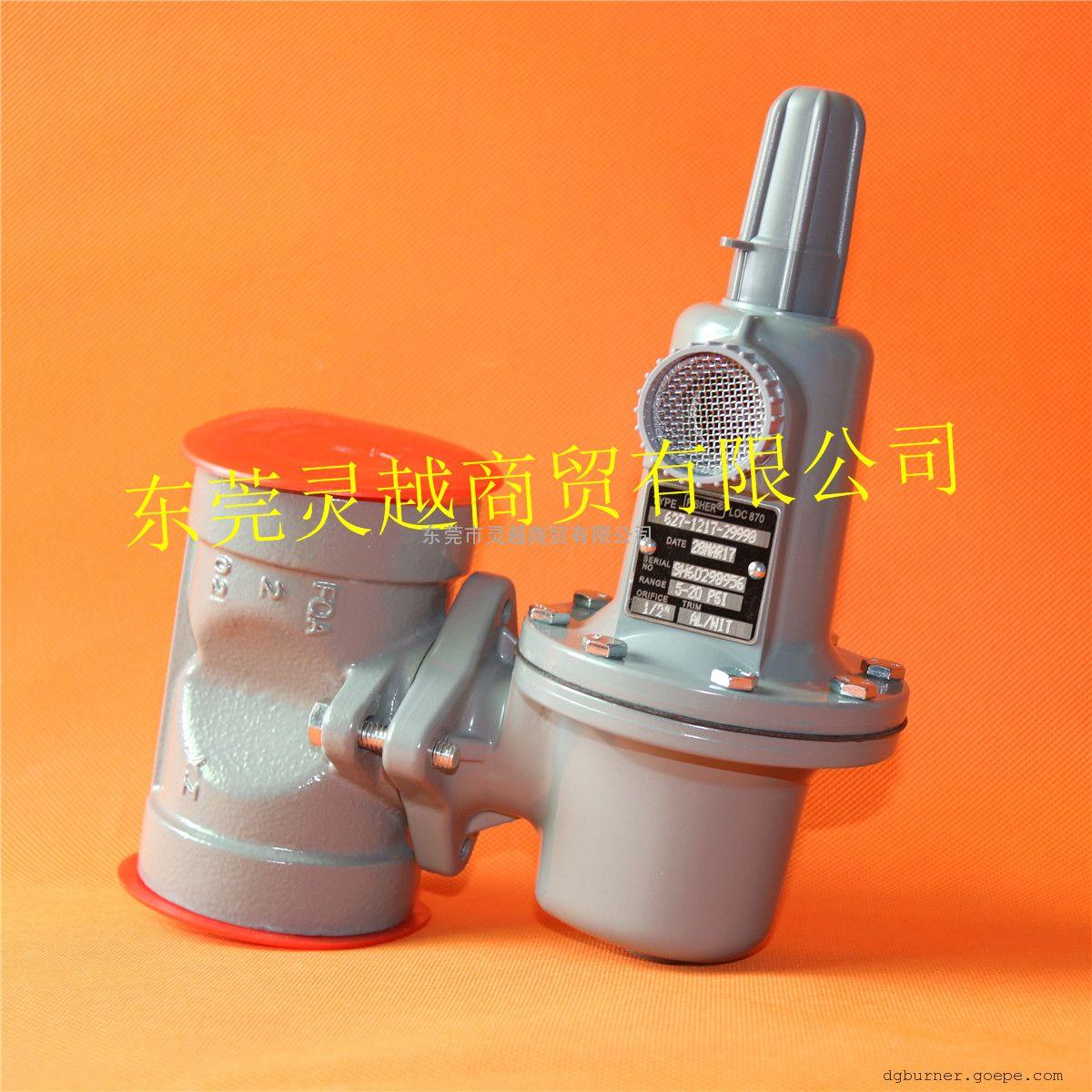 美国费希尔627-576燃气调压阀/燃气减压阀图片
