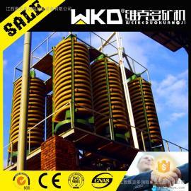 河北邯郸供5ll-600玻璃钢螺旋溜槽 煤泥粗选螺旋溜槽