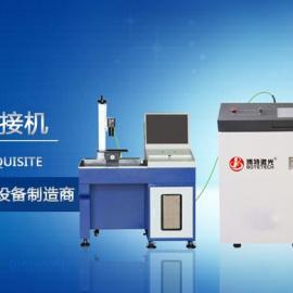义乌高功率输出焊接机性能可靠光纤传输激光焊接机厂家