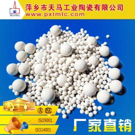环保填料 耐高温、耐酸 隋性氧化铝瓷球