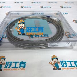 供应本特利 330130-040-01-00延伸电缆