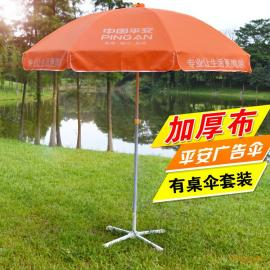 青岛太阳伞厂 青岛太阳伞厂家