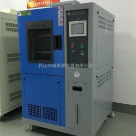 立式皮革耐水解试验机