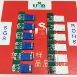 �O果10P公�^ ��PCB板��IC �O果全塑公�^