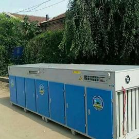 UV光氧除尘设备除尘器厂家