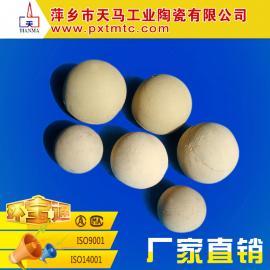 本行出产耐磨 低铝鐾瓷球