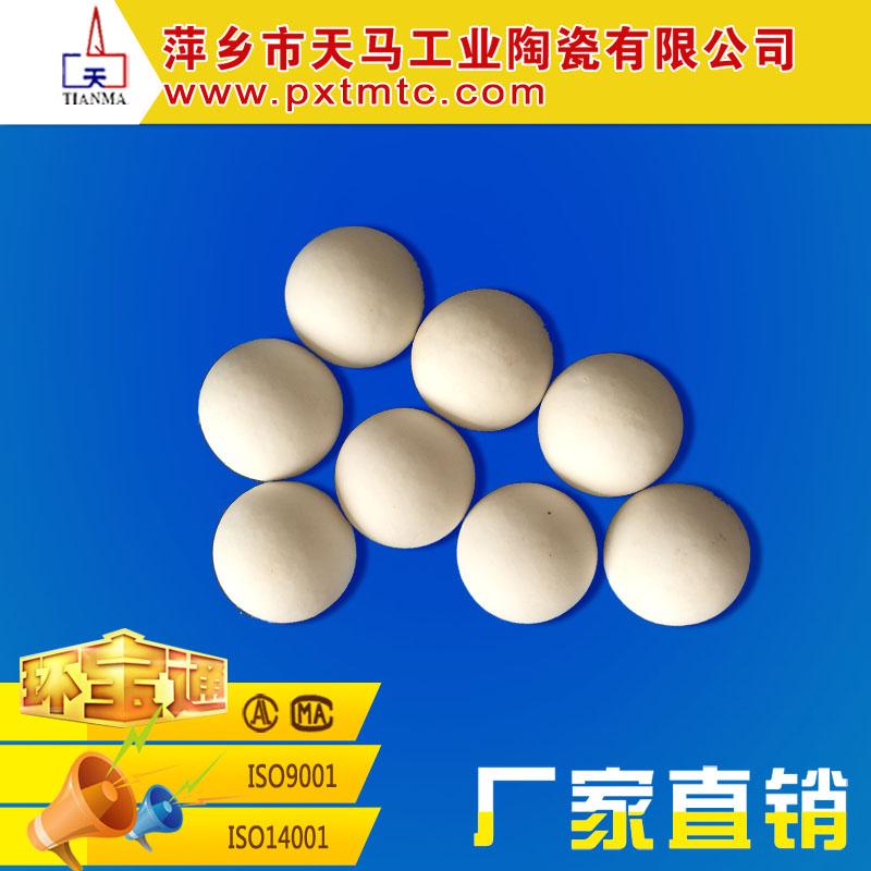 专业生产耐磨 低铝研磨瓷球