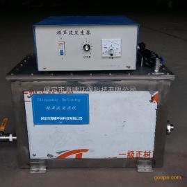 河北超声波消泡器生产厂家