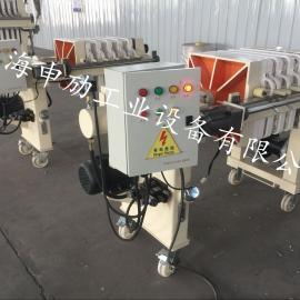 上海申劢板小型框压滤机,2平方自动板框压滤机