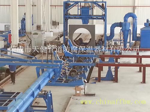 管道内环氧粉末外聚乙烯粉末喷涂防腐生产线