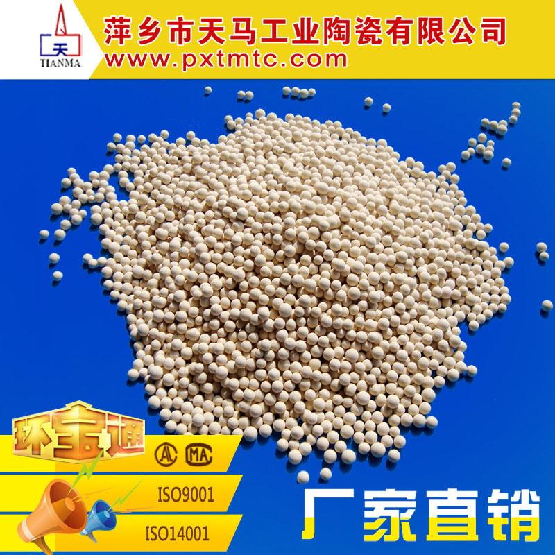 环保化工填料 分子筛 干燥吸附剂