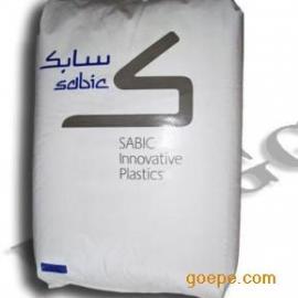 沙比克VALOX PBT 420SE0 增强阻燃5VA