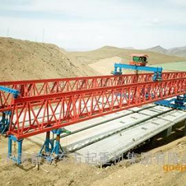 架桥机 架桥机厂家 双小车架桥机 公路铁路两用架桥机