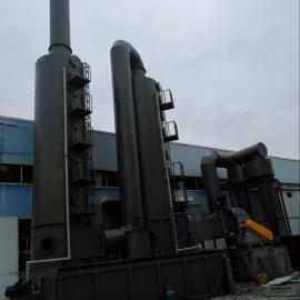 工业废气处理净化吸收塔