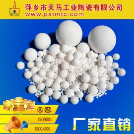 天马生产优质瓷球 高铝瓷球