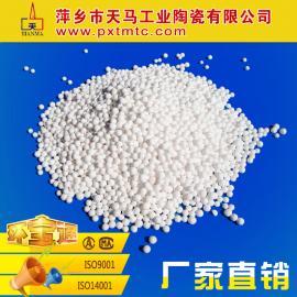 厂家直销瓷球 活性氧化铝瓷球 干燥剂 吸附剂