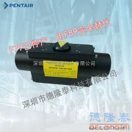 PENTAIR F89气动执行器 气缸特价供应 现货库存