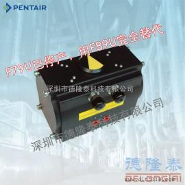 KEYSTONE F89U F89E气动执行器 气缸供应