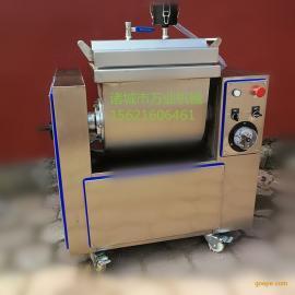 万业厂家直销15公斤小型真空和面机面条可用