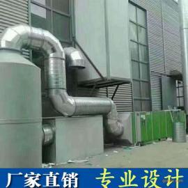 天津 异味净化装置 环保废气处理设备 工业空气净化器