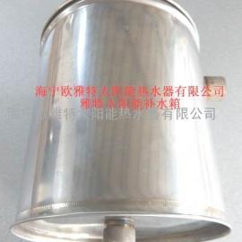 304不锈钢单层补水箱 太阳能专用补水箱 厂家 定制