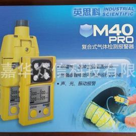 M40PRO四合一气体检测仪