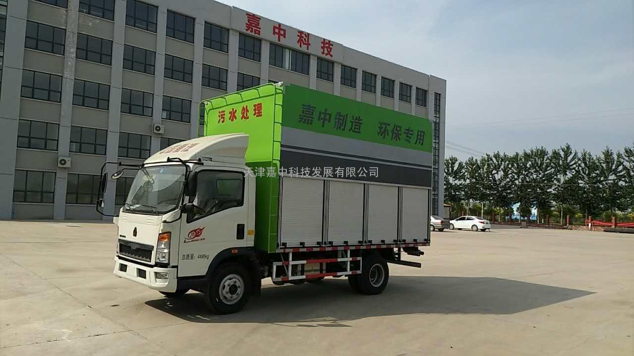 全新移动式污水处理车¥
