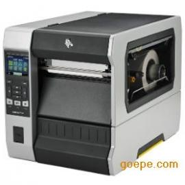 斑马ZT620 高端智能宽幅条码工业打印机价格南京旭生电子