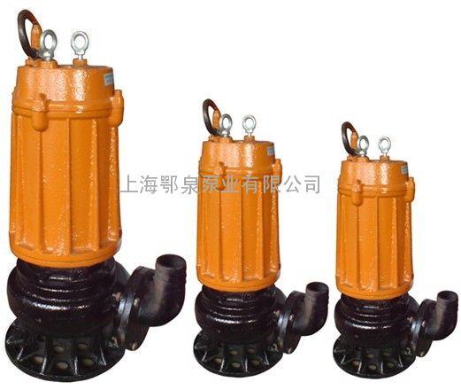 QWD小型潜水排污泵
