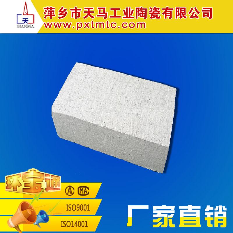 天马直销水处理 环保填料 陶瓷过滤管砖