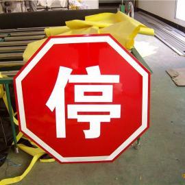 供应铝板反光膜制作八边形停字交通标志牌