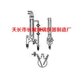 玻璃仪器 分馏柱(精馏塔)成套玻璃仪器
