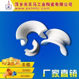 长期供应耐高温陶瓷填料 φ50陶瓷矩鞍环