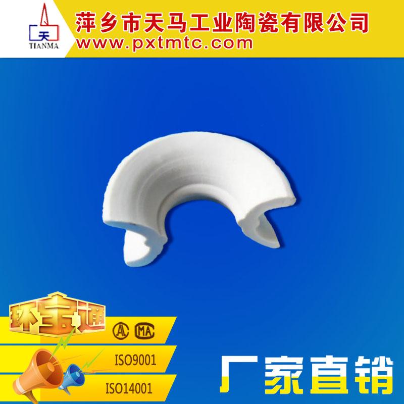 优质散堆填料 φ38陶瓷矩鞍环