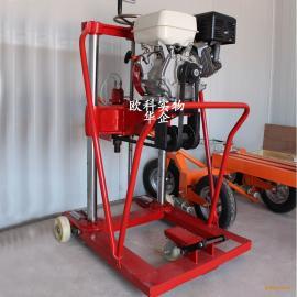 城市建设混凝土取芯钻机地质检测20型高速动力钻孔机