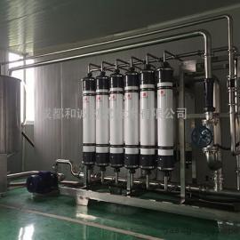 克瓦斯饮料除菌膜过滤设备