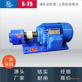 上海连泉百货S型备件泵S-125大规模备件油泵液压备件泵